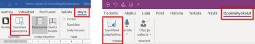 Syventävä lukuohjelma kuvake sijaitsee Wordin valintanauhassa Näytä välilehdellä ja Oppimistyökalut välilehdellä OneNotessa.